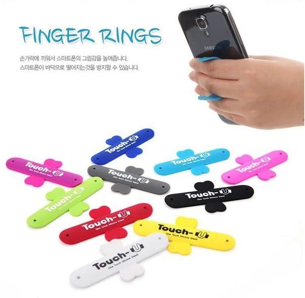 Touch-U 拍拍圈 魔力貼 手機支架 矽膠 平板支架 創意支架