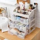 化妝品收納盒辦公桌面整理盒抽屜式mj80...