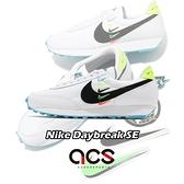 Nike 休閒鞋 Wmns Daybreak SE Worldwide 白 黑 彩色 女鞋 運動鞋 【ACS】 CK2606-100