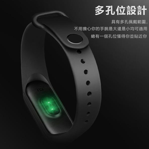 小米手環5 小米手環 3 4 矽膠錶帶 替換帶 防水 腕帶 智能手環 防丟 運動錶帶 多彩 TPU腕帶