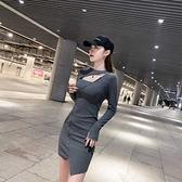 顯瘦 洋裝 修身連身裙不規則設計感性感圓領連身裙修身顯瘦包臀裙NE215紅粉佳人