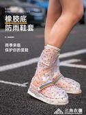 防雨鞋套防滑加厚耐磨底女長高筒下雨天矽膠方便鞋外套袋防水鞋套 三角衣櫃