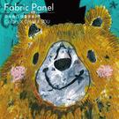 可愛風 無框畫 油畫 複製畫 木框 畫布 動物掛畫 壁飾 熊【紳士的微笑】