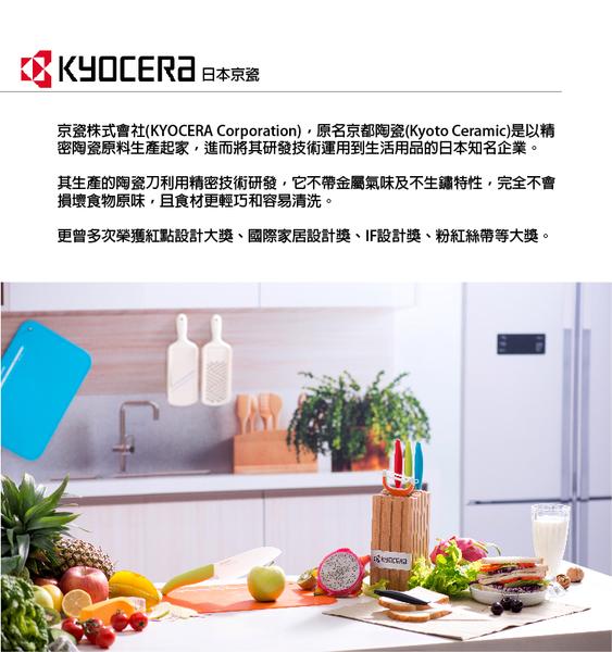 【KYOCERA】日本京瓷CERAFORT系列陶瓷平底鍋(紅柄)-20cm