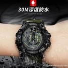 []戶外運動防水手錶男登山海拔高度氣壓指南針多功能電子錶男