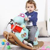 搖搖馬木馬兒童1-2-3周歲寶寶生日禮物帶音樂塑膠玩具嬰兒小椅車『CR水晶鞋坊』YXS
