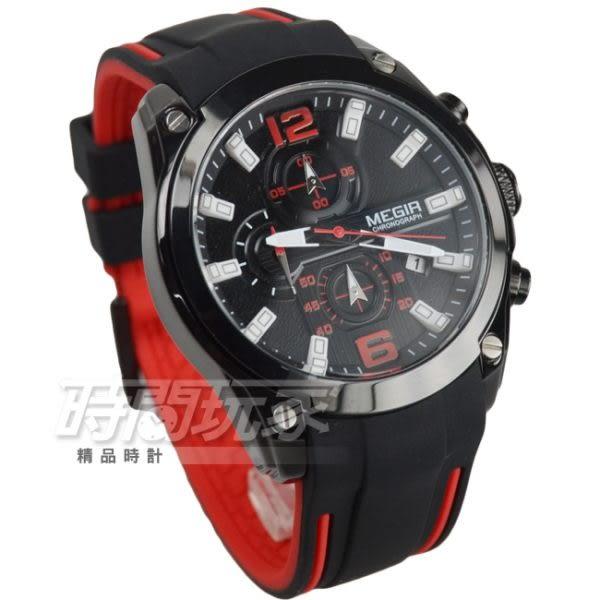 MEGIR 運動風跳色真三眼時尚男錶 防水手錶 日期顯示 學生錶 橡膠錶帶 紅xIP黑 ME2063槍黑
