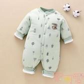 嬰兒連身衣秋冬裝夾棉加棉純棉寶寶新生兒衣服保暖【聚可愛】