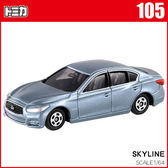 TOMICA 小車 105 日産 SKYLINE TOYeGO 玩具e哥