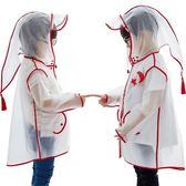 兒童雨衣 寶寶兒童雨衣嬰兒1-2韓版可愛男童女童幼兒園3-6小孩透明雨披 生活主義