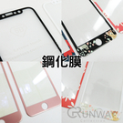 【R】iPhone 7/8 3D 5D 鋼化膜 彩繪浮雕 黑邊 白邊 軟邊鋼化膜 蘋果 花紋 小鹿 保護膜