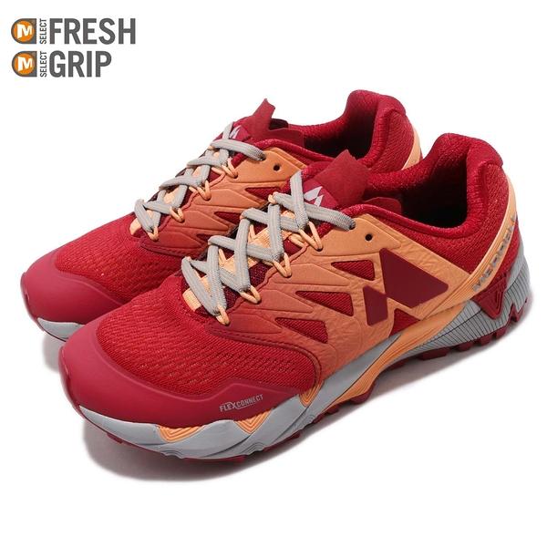 Merrell 戶外鞋 Agility Peak Flex 2 E-Mesh 紅 橘 透氣網布 越野 登山 休閒鞋 運動鞋 女鞋【PUMP306】 ML12556