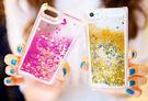 流沙星星 iPhone7 Plus(5.5寸)iPhone7(4.7寸)/plus/iphone 8/8plus手機殼 手機套 手機保護殼 手機保護套