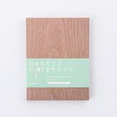 自然木紋萬用筆記本-胡桃木-生活工場