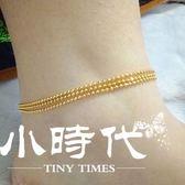 腳鏈 韓版時尚百搭歐幣鍍金三線轉運珠鈴鐺女可調節簡約沙金配飾品