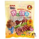 【寵物王國】寶貝餌子-雞肉捲12支入...