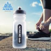跑步運動水壺600ml戶外水杯水瓶水壺馬拉鬆健身騎行登山  【快速出貨】