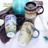 全館85折 愛屋格林創意馬克杯大容量水杯子簡約陶瓷杯禮盒裝咖啡馬克杯 百搭潮品