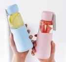 玻璃400ml水杯子少女簡約便攜ins風韓國清新可愛森系創意個性潮流水瓶 - 風尚3C
