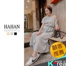 【HC5132】刺繡英文字 一字領抽繩洋裝