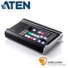 ATEN UC9020 StreamLive HD 多功能直播機 影像支援3進2出 可搭配ipad延伸控制 原廠公司貨 二年保固