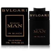 BVLGARI 寶格麗 MAN IN BLACK 當代真我男性淡香精 5ML [QEM-girl]