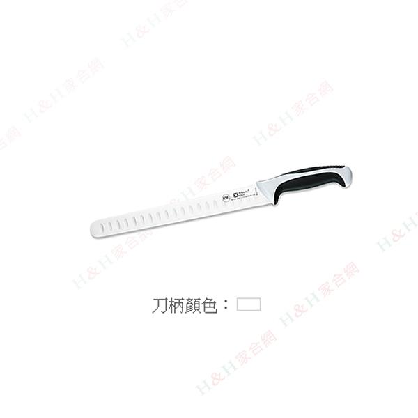 【Atlantic Chef 六協】Slicing Knife- Granton Edge 凹槽薄片刀28cm彩色柄-白色