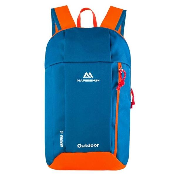 後背包戶外運動後背背包多功能登山包男女兒童10L休閒小書包輕便旅行包 雲朵走走