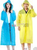 雨衣非一次性雨衣女成人韓國時尚徒步男騎行透明便攜防水兒童戶外雨披 數碼人生