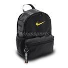 Nike 後背包 Brasilia JDI Mini Backpack 黑 黃 女款 兒童款 運動休閒 【PUMP306】 BA5559-080