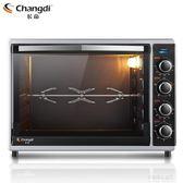 電烤箱烤箱家用烘焙大容量 42升蛋糕電烤箱全自動多功能多莉絲旗艦店YYS    220V