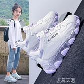 女童鞋子2021秋季新款兒童運動鞋高筒老爹鞋中大童小白鞋冬款加絨