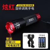 夜騎t6自行車燈車前燈USB充電強光LED手電筒山地車燈騎行裝備配件 潮流前線