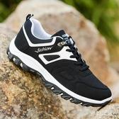 登山鞋秋冬季新款男士休閒運動鞋戶外子跑步鞋透氣鞋 FR2215『夢幻家居』