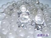 巴西天然白水晶球16mm高淨度.白透亮*買4送1超值特賣中