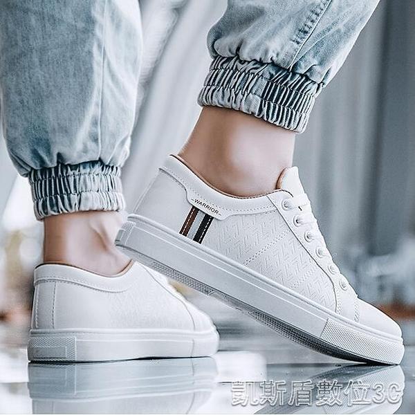 小白鞋男鞋休閒鞋夏季透氣潮流韓版男士潮鞋白鞋板鞋百搭小白鞋子男 新年優惠