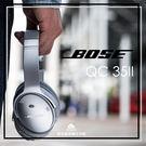 【愛拉風】BOSE QuietComfort 35 wireless headphones II QC35二代 無線耳機