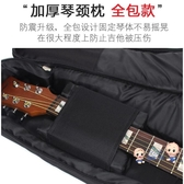 吉他包 民謠吉他包40寸41寸加厚3639寸木吉它琴包袋子套雙肩背包通用防水T 6色 雙12提前購