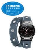 《限量錶帶》SAMSUNG Gear S2 classic 經典版-施華洛世奇錶帶