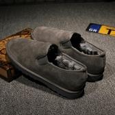 雪地靴棉鞋男冬季加絨加厚保暖低幫一腳蹬懶人情侶【聚寶屋】
