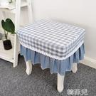 椅子套 椅子套家用 椅子罩全棉長方凳圓凳化妝鋼琴凳子套子罩小凳子套 韓菲兒