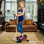 踏步機  踏步機家用機慢跑機迷你橢圓機跑步機腳踏健身器材igo  『歐韓流行館』