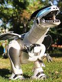 兒童遙控恐龍玩具仿真動物超大號霸王龍機器人電動智慧會走路男孩 MKS小宅女