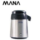 MANA 蒸餾水機 KW-189