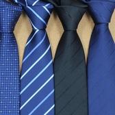 男領帶正裝商務寬8cm上班職業結婚學生新郎純色韓版深藍黑色條紋 嬌糖小屋