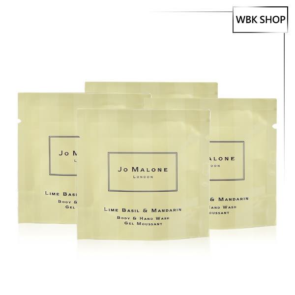 Jo Malone 沐浴滋潤旅行包 - 淋浴油/沐浴膠 7ml(多款香味可選 買3包再送Jo Malone小紙盒) - WBK SHOP
