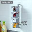 壁掛調味盒 調料盒套裝廚房鹽罐壁掛免打孔家用調味罐佐料瓶組合裝收納盒