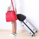 手提旅行包折疊旅行袋女大容量登機防水行李袋可套拉桿包旅游包男 YDL