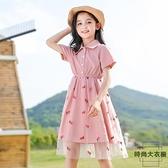 女童連身裙夏裝中大童兒童裙子夏網美女孩公主裙【時尚大衣櫥】