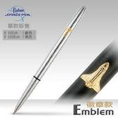 Fisher Space Pen Emblem徽章款#600SH/#600BSH太空筆【AH02032-33】99愛買生活百貨